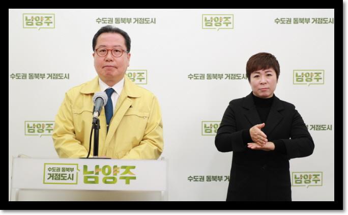 [꾸미기]사본 -(0408)[홍보기획관]남양주시, 시민80%에 재난긴급지원금 전액 현금으로 지급하기로 결정(사진2).jpg