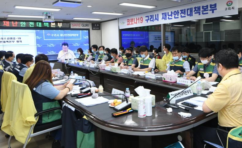 사본 -0807 구리시 재난안전대책본부 회의 사진.jpg