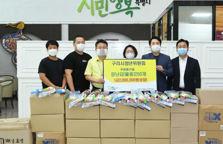 사본 -0811 구리시청년위원회 코로나19 극복 장난감 후원품 전달 1.jpg