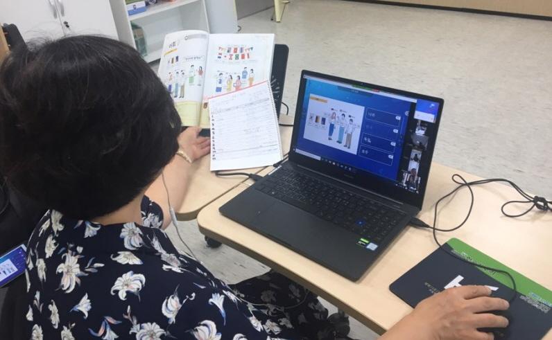 사본 -03 결혼이민자를 위한 비대면 온라인 한국어 교육(2).jpg
